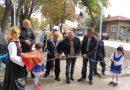 В Ново село официално бе открит първият реновиран парк