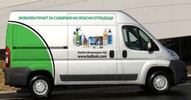 Общината организира втора акция за безплатно събиране на опасни домакински отпадъци