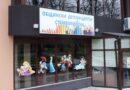 Утре – 14 април, Общинският детски център отново започва да работи