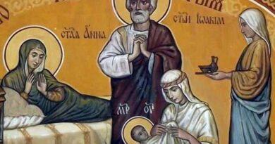 Днес празнуваме Малка Богородица